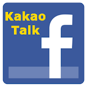 KakaoTalk-facebook theme