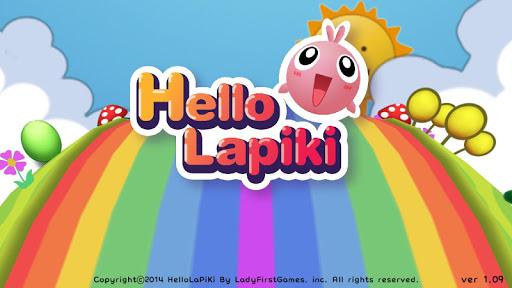 Hello Lapiki