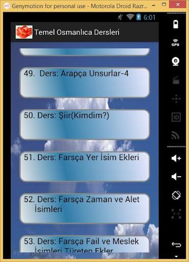 Osmanlıca Dersleri Temel