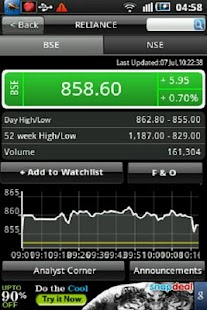 Stock Watch: BSE / NSE - screenshot thumbnail