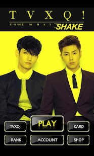 TVXQ! SHAKE - screenshot thumbnail
