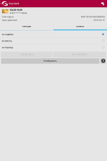 【免費財經App】GutaPhone-APP點子