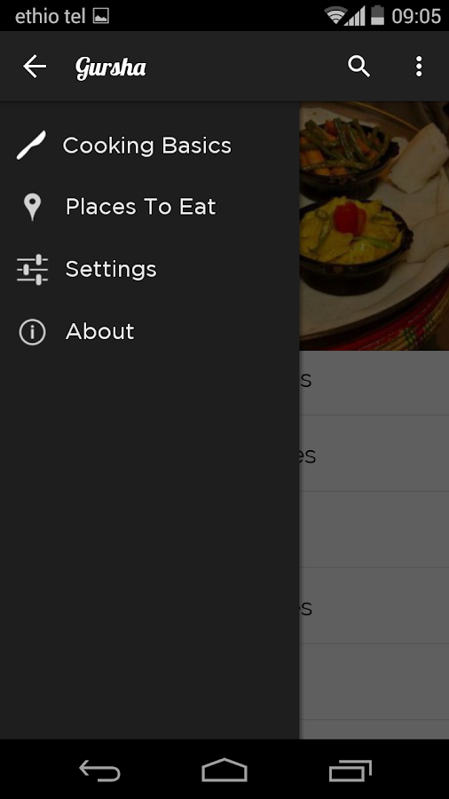 Gursha : Ethiopian Recipes App- screenshot