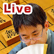 Shogi Live 2013 January-March