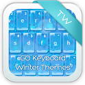 GO Keyboard Winter Themes icon