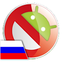 Traffic Signs Russia logo