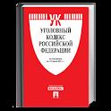 Criminal Code (Russia) logo