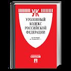 Criminal Code (Russia) icon