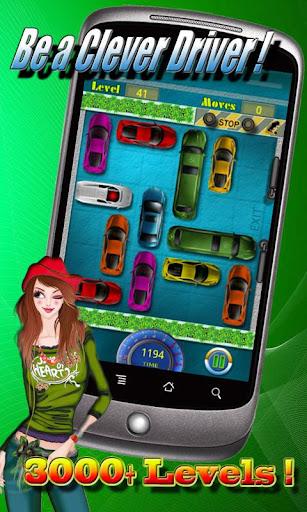 玩休閒App|智多星移車族免費|APP試玩