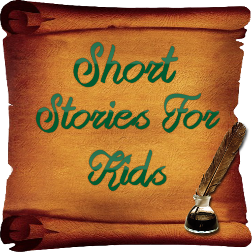 Short Stories For Kids 教育 App LOGO-硬是要APP