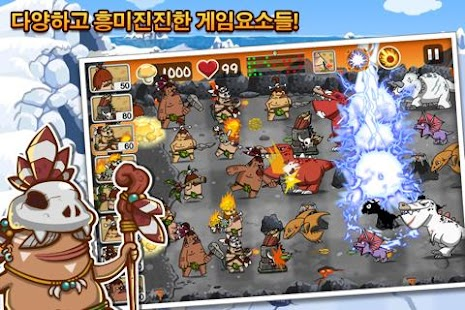 ★Sale★ 공룡 vs 코코포쿠스 - screenshot thumbnail
