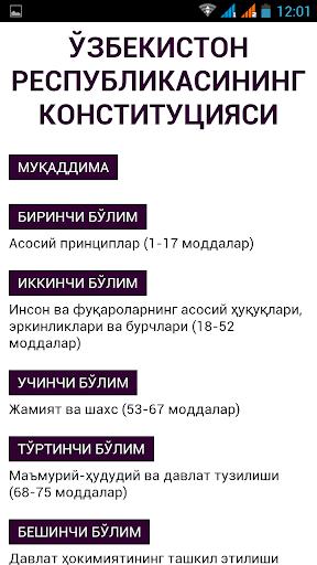 Ўзбекистон Конститутцияси