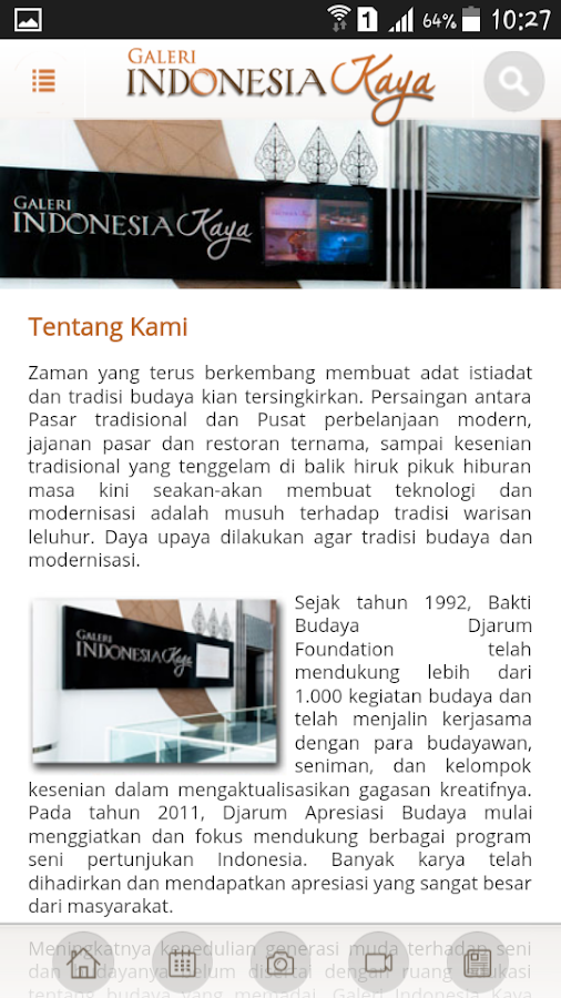 Galeri Indonesia Kaya- screenshot