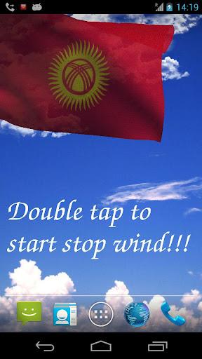 3D Kyrgyzstan Flag LWP +
