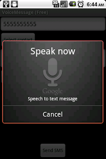 VoiceMessage (Ad Supported) - screenshot thumbnail