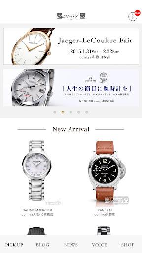 oomiya 公式アプリ