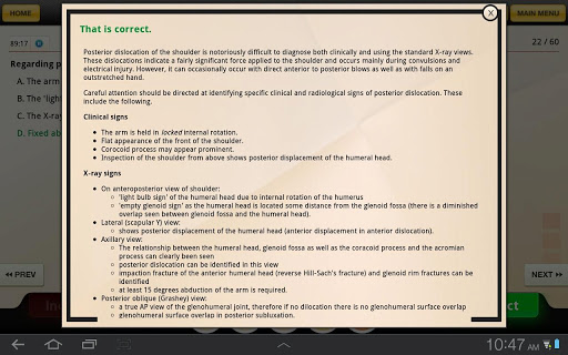【免費醫療App】Emergency Med Exam for Tablet-APP點子
