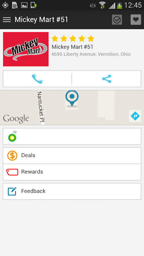 Mickey Mart - screenshot