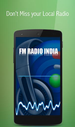 印度FM收音機