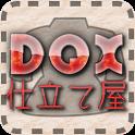 DQX仕立て屋 icon