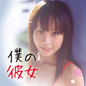 GirlFriendS Misa Ozaki logo