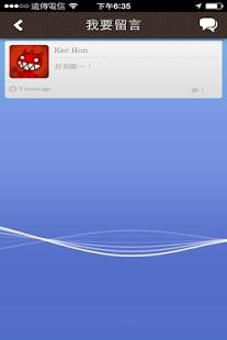 歐瑞卡斯|玩商業App免費|玩APPs
