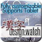 design:watch Kanji Clock icon