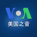 VOANews Chinese Edition logo