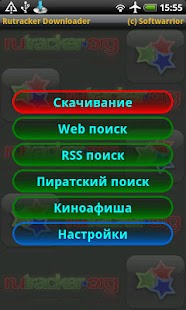 Rutracker Downloader - screenshot thumbnail