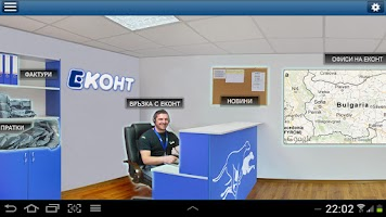 Screenshot of Econt