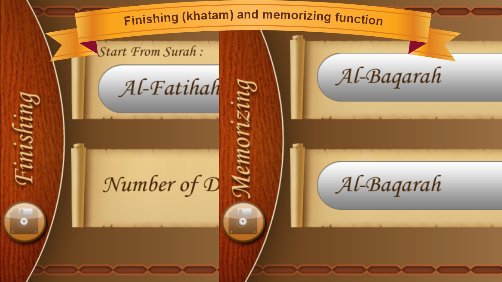 Al Quran MyQuran International- screenshot