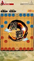 Screenshot of 揭棋Online - 暗象棋