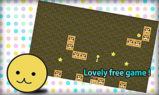 玩解謎App|Popping Ball免費|APP試玩