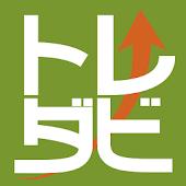 トレダビ -株式投資シミュレーションゲーム-