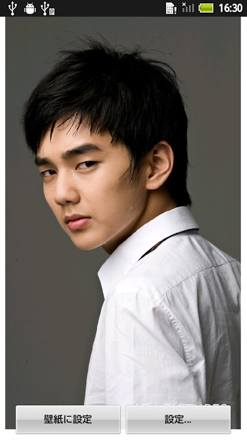 Yoo Seung-Ho Live Wallpaper- screenshot