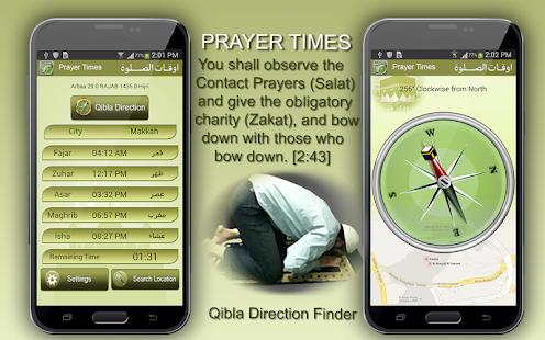 Prayer Times - screenshot thumbnail