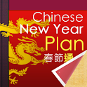 Chinese New Year Plan logo