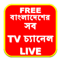 Bangla Tv Live All BD Channels icon