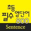 AE 초등필수 영단어 800_Sentence icon