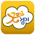 친환경급식(경기)-매입 icon
