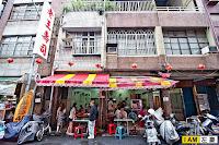 老王壽司店