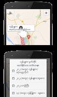 Screenshot of Yangon Buses