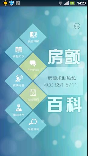 IOS App Icon Size 圖標尺寸 - 路不平 - 博客頻道 - CSDN.NET