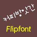 LogCoffeebang™ Korean FlipFont icon