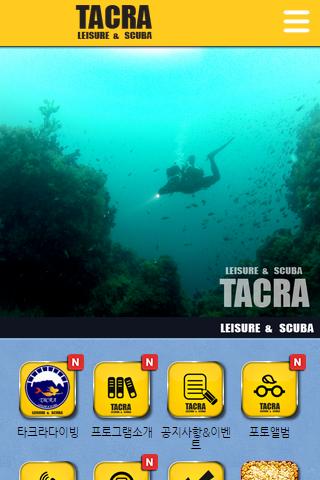 타크라다이빙