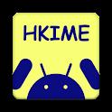 HKIME logo