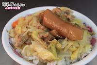 阿琴姐北斗高麗菜飯
