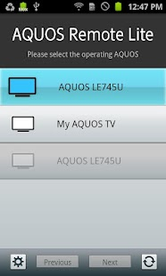 AQUOS RemoteEN - screenshot thumbnail