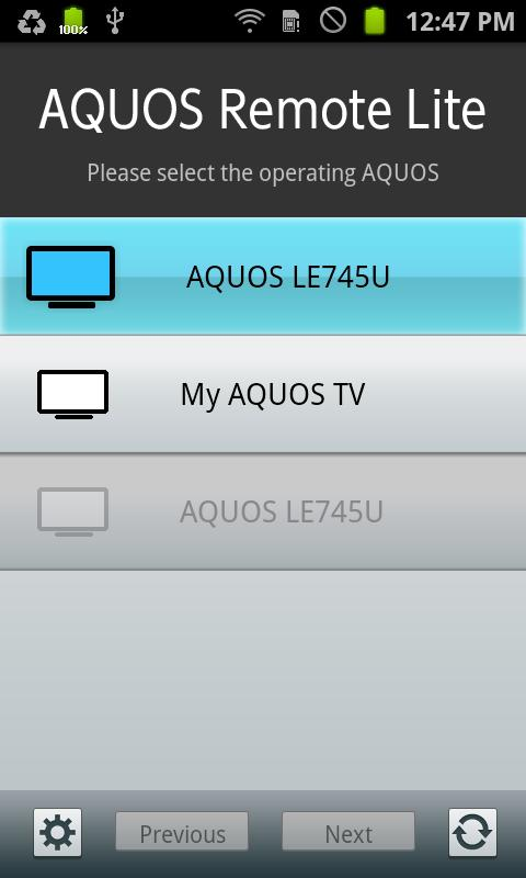 AQUOS RemoteEN - screenshot