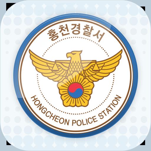 홍천경찰서 안심알리미 LOGO-APP點子